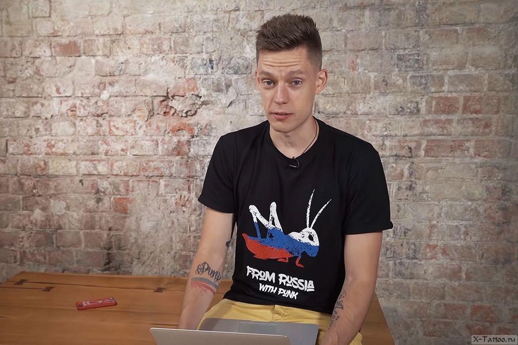 Тату Юрия Дудя