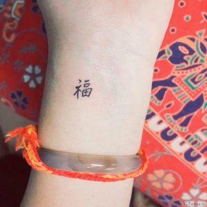 mini tatuirovka